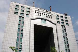 وزارت شهرسازی