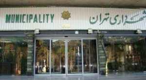 وکیل کمیسیون ماده 100 شهرداری